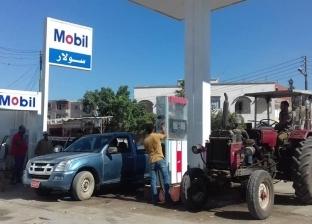 بالصور.. انتظام العمل بمحطات الوقود في كفر الشيخ بعد تحريك الأسعار
