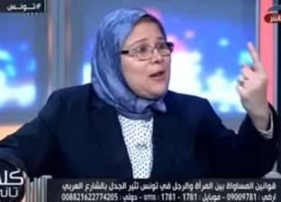 برلمانية: الإسلام هو دين المساواة بين الرجل والمرأة