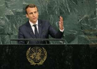عاجل| فرنسا تجمد أصول إحدى الجمعيات الإسلامية شمال البلاد