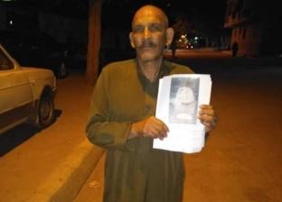 """أب يجوب الشوارع بصور ابنته: """"هاجر"""" تايهة يا ولاد الحلال"""
