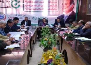 """""""شوشة"""": بدء إجراءات التوطين بالتجمعات التنموية بوسط سيناء أوائل 2019"""