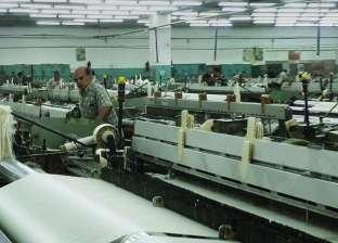 رجال أعمال ومصنّعون يطلبون إعفاء المصانع: تُوقف الاستثمارات وترفع أسعار المنتجات