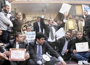 """المنسق العام لـ""""حملة الماجستير"""" يتغيب عن الوقفة الاحتجاجية أمام نقابة الصحفيين"""