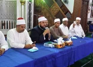 """وكيل """"أوقاف الإسكندرية"""": مدرسة المسجد الجامع تهدف إلى ترسيخ الانتماء"""
