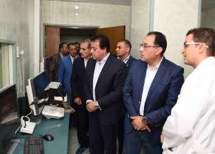رئيس الوزراء يعقد اجتماعا مع نواب أسيوط فى ختام زيارته للمحافظة