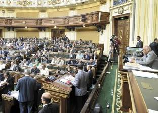 """البرلمان يناقش عددا من القوانين منها """"وكالة الفضاء المصرية"""" والدعارة"""