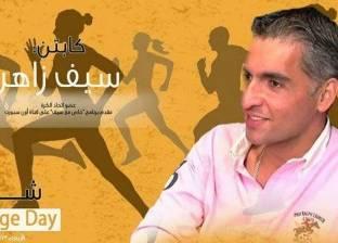 """فنانون يحتفلون بـ""""اليوم البرتقالي"""" في جامعة مصر للعلوم"""