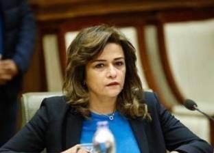 سحر طلعت تطالب بطرح الفنادق المملوكة للدولة غير المربحة بالبورصة