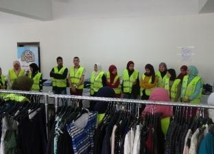 12 ألف قطعة ملابس بالمجان في المعرض السنوي لجامعة المنيا