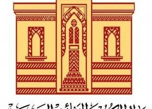 """""""الاحتفالات الدينية في مصر في القرن التاسع عشر"""" بدار الكتب الخميس"""
