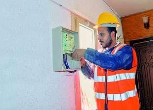 الكهرباء توضح كيفية تقديم الشكاوى لقراءة العداد أو الفاتورة