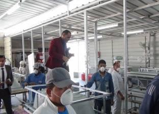 بالصور  محافظ الدقهلية في جولة بـ6 مصانع عملاقة: الأسواق العالمية مفتوحة للمنتجات المصرية