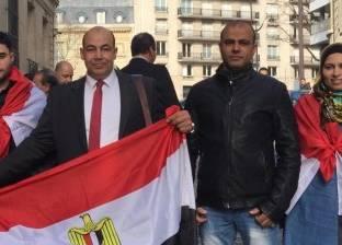 المصريون بالخارج يهنئون الجالية بفرنسا: مبروك كأس العالم لبلدكم الثاني
