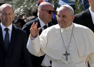 """البابا فرانسيس يدعو إلى احترام """"اتفاق الهدنة"""" في اليمن"""