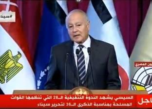 أبوالغيط يبحث مع وزيرة خارجية النمسا تطورات العلاقات العربية الأوروبية