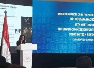 المشاط: سنستغل افتتاح المتحف الكبير 2020 في الترويج للسياحة بمصر