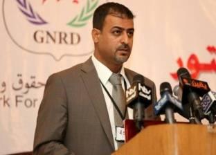 """""""بروكسل للأبحاث"""": طلبنا لجنة تحقيق أوروبية مع قطر في قضايا إرهاب"""