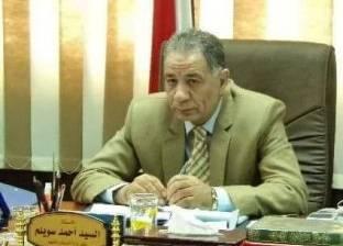 رئيس «ميت أبوغالب» بدمياط يعلن الانتهاء من توزيع الكتب المدرسية