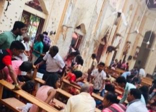 عاجل| 9 أجانب على الأقل بين ضحايا تفجيرات سريلانكا