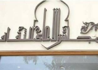 """الخميس.. """"ناصر والدروس المستفادة"""" في المجلس الأعلى للثقافة"""