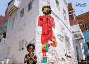 جلسة تصوير جرافيتي محمد صلاح تحول الحطابة لجزء من النوبة