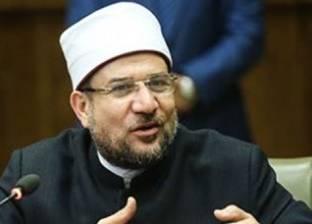 وزير الأوقاف يفتتح المسجد الكبير بالمنصورة