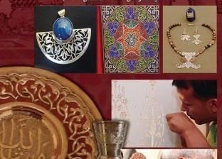 مركز الحرية للإبداع بالإسكندرية ينظم مهرجان الفنون والحرف التقليدية