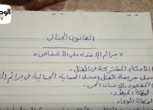 جرائم القتل في القانون.. آخر ما قرأ إمام مسجد الهرم قبل مقتله