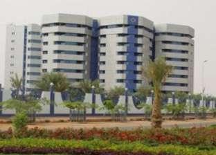 قرار جمهوري بتعيين نائب أول لبنك السودان المركزي