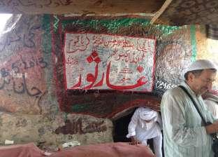 غار ثور .. محطة تاريخية في السيرة النبوية
