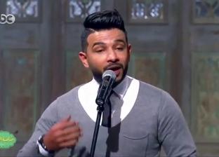 """الليلة.. محمد حسن يكشف كواليس ألبوم """"سلامات"""" على TeN"""