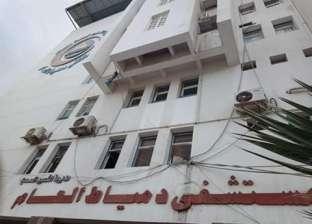"""لجنة من """"الصحة"""" تتفقد مستشفيات دمياط للتأكد من توفر الأدوية والنظافة"""