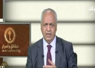 """مصطفى بكري يكشف حقيقة فرض ضرائب على متصفحي """"فيس بوك"""" و""""تويتر"""""""