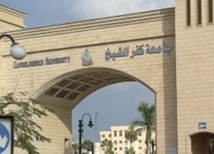 """""""كفر الشيخ"""" تعلن بدء الدراسة في كلية الذكاء الاصطناعي سبتمبر المقبل"""