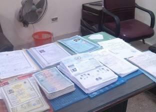 بالصور| ضبط طالب بالتعليم المفتوح متهم بتزوير كمية من المحررات الرسمية بالفيوم