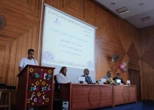 بالصور| تخريج أول دفعة امتياز من كلية التمريض بجامعة كفر الشيخ
