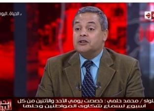 """مدير """"التعمير والتنمية"""": نجحنا في حل 70% من مشكلات المواطنين"""