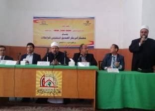 """أشرف صبحي: تعاون بين """"الشباب والرياضة"""" و""""الأوقاف"""" لخدمة الأئمة"""