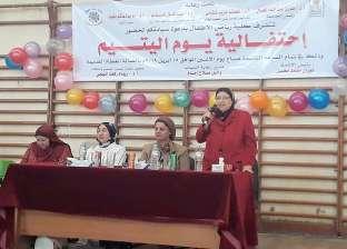 نائب رئيس جامعة أسيوط تشارك في احتفالية يوم اليتيم بكلية رياض الأطفال