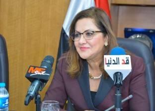 """وزيرة التخطيط للفائزين بمنحة """"ريادة الأعمال"""": على كل شاب خلق وظيفته"""