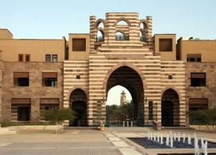 """""""الأمريكية"""" تحصل على منحة مليون دولار لدعم العلوم الإنسانية في مصر"""