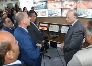 محافظ القاهرة يفتتح أعمال تطوير غرفة التحكم المركزية بنفقي الأزهر