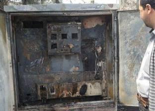 """السيطرة على حريق بمحول كهرباء بـ""""باغوص"""" في الفيوم"""