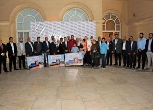 """توتال إيجيبت تحتفل بالفائزين في مسابقة """"توتال كوارتز """""""