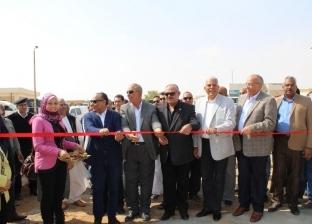 افتتاح المحطة الإقليمية لمركز بحوثالصحراء في الشلاتين