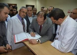 محافظ الدقهلية يحيل مدير الإدارة الصحية بجمصة للتحقيق