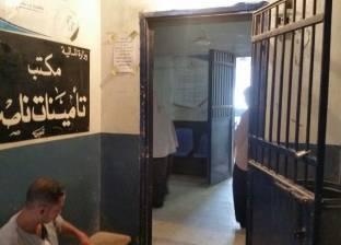 مجمع «ناصر» فى بنى سويف: 4 طوابق تعانى «الرشح والزحام والظلام»