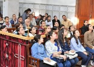 """كنيسة العذراء بالسنبلاوين تقيم مؤتمرا لـ""""مهارات دراسة الكتاب المقدس"""""""