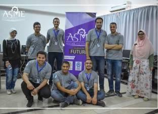 فريق من طلاب هندسة أسيوط يحصل على الاعتماد الدولي من الجمعية الأمريكية