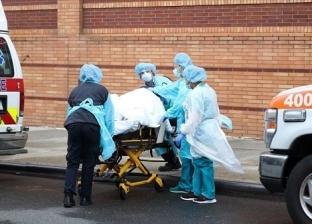 """""""لعبة كورونا"""".. مراهنات بين الطلاب في أمريكا لنشر عدوى الوباء"""